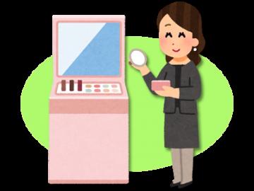 高価格のカウンセリング化粧品の販売員のイメージ画像