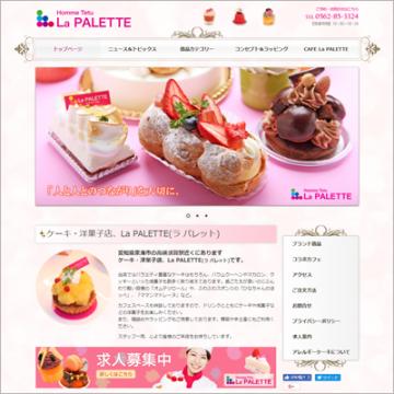 ケーキ・焼き菓子を販売する「 La PALETTE」