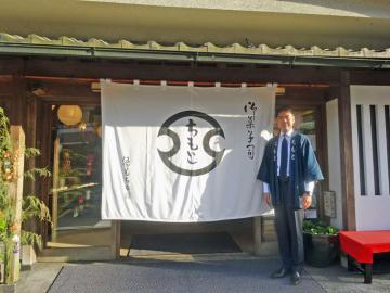 伝統製法を守りながら、美味しさを追求し続ける、有限会社ちもとの3代目の杉山隆寛社長