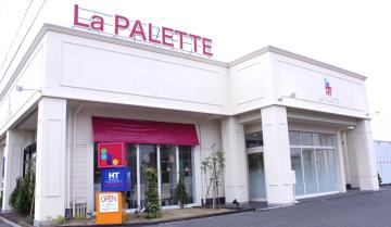 愛知県東海市に8年前開店した「ラ・パレット・オム・テツ」の外観