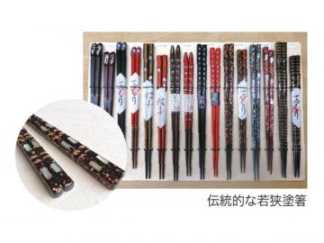 伝統的な若狭塗箸を中心に扱っている株式会社大岸正商店