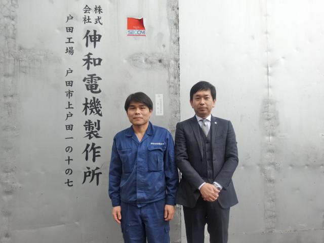 鈴木啓泰社長(左)と木村孝顧問税理士