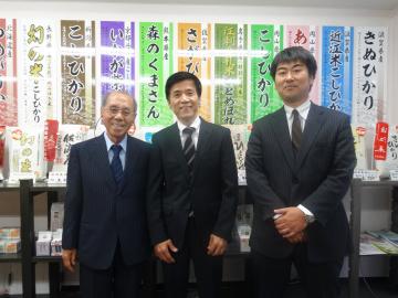 「米のらくとう」の代表理事の濱崎圭一氏に、松田進顧問税理士、小島慶嗣監査担当を交えて話を聞いた。
