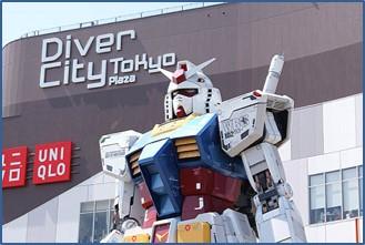 pic:東京お台場にある有名な商業施設 ダイバーシティ東京