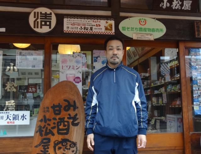 肥塚唯史社長