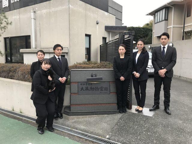 佐藤寛子取締役(左端後方)とスタッフ