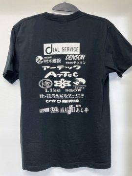 柔道選手のスポンサーTシャツ